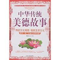 http://ec4.images-amazon.com/images/I/51Gzuo2D9eL._AA200_.jpg