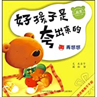 http://ec4.images-amazon.com/images/I/51H%2B0aiA5JL._AA200_.jpg