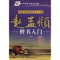 http://ec4.images-amazon.com/images/I/51H-nVbmOwL._AA200_.jpg