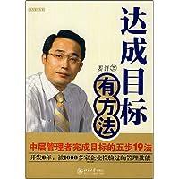 http://ec4.images-amazon.com/images/I/51H-rjOktiL._AA200_.jpg