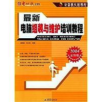 http://ec4.images-amazon.com/images/I/51H-tL50dgL._AA200_.jpg
