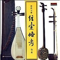 http://ec4.images-amazon.com/images/I/51H06UIBdOL._AA200_.jpg
