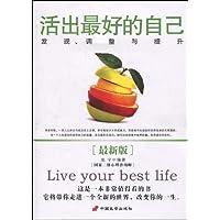 http://ec4.images-amazon.com/images/I/51H0CsBfMdL._AA200_.jpg