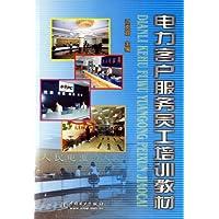 http://ec4.images-amazon.com/images/I/51H0jfMeUdL._AA200_.jpg