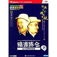 http://ec4.images-amazon.com/images/I/51H0vSyuiXL._AA200_.jpg
