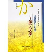 http://ec4.images-amazon.com/images/I/51H1511qETL._AA200_.jpg