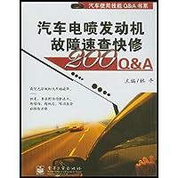 http://ec4.images-amazon.com/images/I/51H18BAq-TL._AA200_.jpg