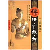 http://ec4.images-amazon.com/images/I/51H1YRnp0-L._AA200_.jpg