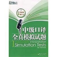 http://ec4.images-amazon.com/images/I/51H1f09iJfL._AA200_.jpg