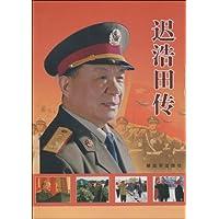 http://ec4.images-amazon.com/images/I/51H1huxdwXL._AA200_.jpg