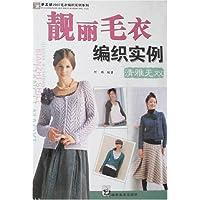 http://ec4.images-amazon.com/images/I/51H1mdZIxkL._AA200_.jpg