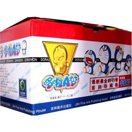 正版机器猫哆啦A梦珍藏版(套装共45册)   90元包邮