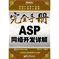 http://ec4.images-amazon.com/images/I/51H2DDHdtPL._AA200_.jpg
