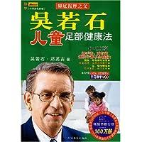 http://ec4.images-amazon.com/images/I/51H2PFJpdRL._AA200_.jpg