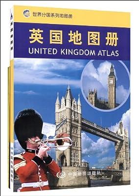 2012伦敦观奥旅游地图+英国地图册.pdf