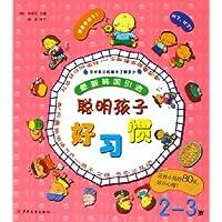 http://ec4.images-amazon.com/images/I/51H3BosM04L._AA200_.jpg