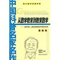 http://ec4.images-amazon.com/images/I/51H3CqhbfTL._AA200_.jpg