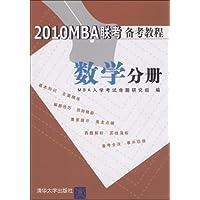 http://ec4.images-amazon.com/images/I/51H3XwA-7wL._AA200_.jpg