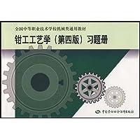 http://ec4.images-amazon.com/images/I/51H46A6FUML._AA200_.jpg