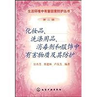 http://ec4.images-amazon.com/images/I/51H4NnruyRL._AA200_.jpg