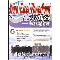 http://ec4.images-amazon.com/images/I/51H4YJv-ZpL._AA200_.jpg