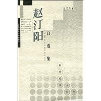 http://ec4.images-amazon.com/images/I/51H4sa1D0kL._AA200_.jpg