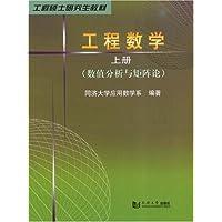 http://ec4.images-amazon.com/images/I/51H54QBR1fL._AA200_.jpg