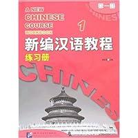 http://ec4.images-amazon.com/images/I/51H5DyAGUJL._AA200_.jpg