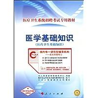 http://ec4.images-amazon.com/images/I/51H5gn0ECZL._AA200_.jpg
