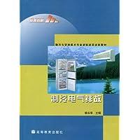 http://ec4.images-amazon.com/images/I/51H71c6QNQL._AA200_.jpg