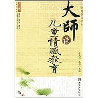 http://ec4.images-amazon.com/images/I/51H7RfWrChL._AA200_.jpg
