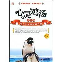 http://ec4.images-amazon.com/images/I/51H7ecBRP3L._AA200_.jpg