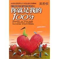 http://ec4.images-amazon.com/images/I/51H7qfSbl3L._AA200_.jpg