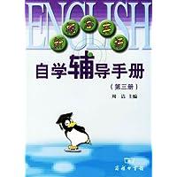 http://ec4.images-amazon.com/images/I/51H7xtNTZdL._AA200_.jpg