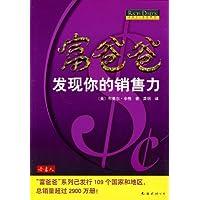 http://ec4.images-amazon.com/images/I/51H805%2BaM0L._AA200_.jpg