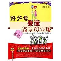 http://ec4.images-amazon.com/images/I/51H89KPN7bL._AA200_.jpg