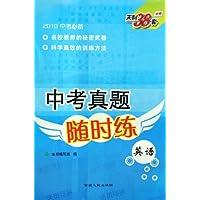 http://ec4.images-amazon.com/images/I/51H8GbW-rHL._AA200_.jpg