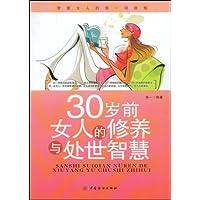 http://ec4.images-amazon.com/images/I/51H8SqFeb2L._AA200_.jpg