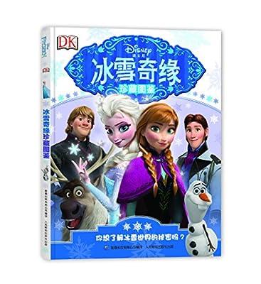 DK冰雪奇缘珍藏图鉴.pdf