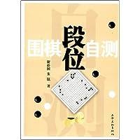 http://ec4.images-amazon.com/images/I/51H9jBHsnhL._AA200_.jpg