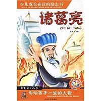 http://ec4.images-amazon.com/images/I/51H9rvykQyL._AA200_.jpg