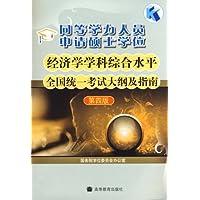 http://ec4.images-amazon.com/images/I/51H9yS3OGUL._AA200_.jpg