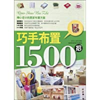 http://ec4.images-amazon.com/images/I/51HABuD0qkL._AA200_.jpg