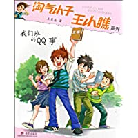 http://ec4.images-amazon.com/images/I/51HB6KVe5DL._AA200_.jpg