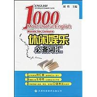 http://ec4.images-amazon.com/images/I/51HBS4NoXYL._AA200_.jpg