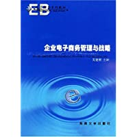 http://ec4.images-amazon.com/images/I/51HBYFsVWHL._AA200_.jpg