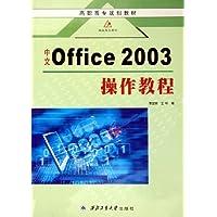 http://ec4.images-amazon.com/images/I/51HDC6Wd7BL._AA200_.jpg