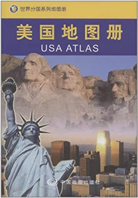 美国地图册.pdf