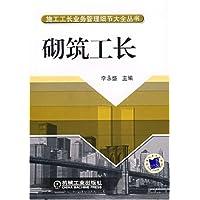http://ec4.images-amazon.com/images/I/51HDTS38xpL._AA200_.jpg