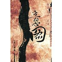 http://ec4.images-amazon.com/images/I/51HEBtfEWKL._AA200_.jpg